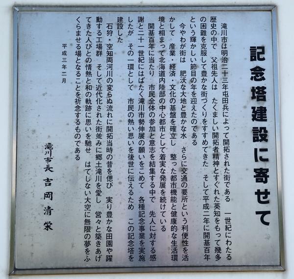 D20_0004.jpg